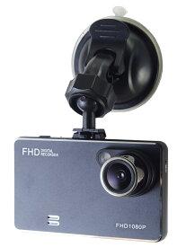 ドライブレコーダー 薄型 FULL HD Gセンサー搭載 常時録画 車載カメラ 1080P フルHD 高画質 エンジン連動 エンドレス録画 動画 静止画 動体感知 撮影 車録画 SDカード録画 ドラレコ カメラ カーカメラ 送料無料 DRL