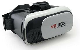 VRゴーグル スマホ VR BOX ヘッドセット 3Dメガネ 3D眼鏡 3D グラス VRボックス ゲーム 3DVR ゴーグル スマホゴーグル メガネ バーチャル 360°動画 Android iPhone8 iPhone8Plus iPhoneX 送料無料 VRGGA