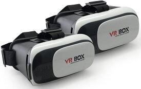 【2個セット】VRゴーグル スマホ VR BOX ヘッドセット 3Dメガネ 3D眼鏡 3D グラス VRボックス ゲーム 3DVR ゴーグル スマホゴーグル メガネ バーチャル 360°動画 Android iPhone8 iPhone8Plus iPhoneX 送料無料 VRGGASET2