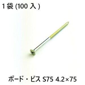 ボード・ビス S75 4.2×75 100入