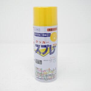 ラッカースプレー 速乾 マーキング 黄 増量 400ml スプレー塗料 DIY 日曜大工 学園祭 補修用品 塗料 スプレー