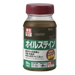 オイルステイン A 木目を生かした 着色剤 木材用 木部用 ペンキ 塗料 油性 300ml カンペハピオ