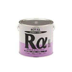 ローバル アルファー 3.5kg ジ ンクペイント 塗る 亜鉛めっき ローバルアルファ ROVALα 亜鉛含有92% メタリック シルバー 油性 サビ止め16267