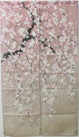 【送料込】のれん 暖簾「 グラデーションしだれ桜 」(#9893184)サイズ:85×150cmのれん おしゃれ 暖簾 和風 ノレン 桜 春 日本製 お土産 間仕切り 目隠し