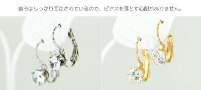 エレガントフックピアス-金属アレルギーフリー-Jewelry_Museum_ジュエリーミュージアム