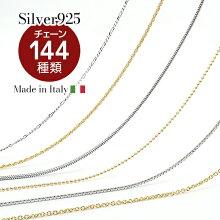 ネックレスチェーンシルバー925-Jewelry_Museum_ジュエリーミュージアム