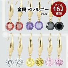 選べる162種類!揺れる高級フックピアス-Jewelry_Museum_ジュエリーミュージアム