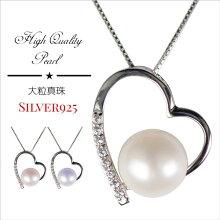 大粒淡水真珠のオープンハートネックレス-Jewelry_Museum_ジュエリーミュージアム