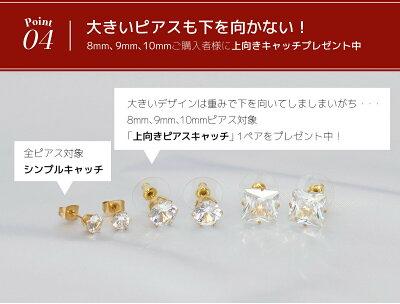 ステンレス_CZピアス_全6色-Jewelry_Museum_ジュエリーミュージアム