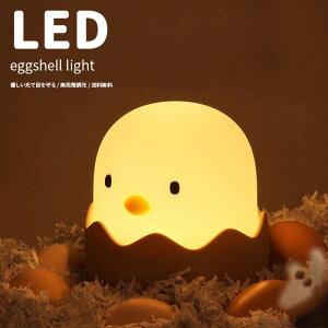 【ギフトに最適】ナイトライト ベッドサイドランプ USB充電 常夜灯 タッチ式 安全ABS+シリコン製 無段階調光 テーブルライト 可愛い 雰囲気作り 暖かい黄色 授乳ライト 授乳用 誕生日ギフト