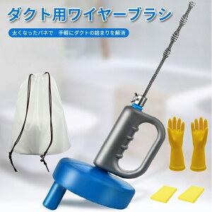 パイプクリーナー ワイヤー 10M 詰まり キッチン トイレ 洗面所 排水口 日本語説明書 収納袋 ゴム手袋 スポンジ付き