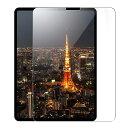 iPad Pro 11/12.9インチ ガラスフィルム 強化ガラス 液晶保護フィルム FaceID対応 全面保護 超薄型【最高硬度9H /3D T…