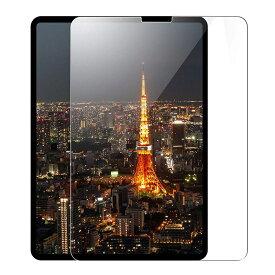 iPad Pro 11/12.9インチ ガラスフィルム 強化ガラス 液晶保護フィルム FaceID対応 全面保護 超薄型【最高硬度9H /3D Touch対応/飛散防止/指紋防止/スクラッチ防止/気泡ゼロ/貼付け簡単】