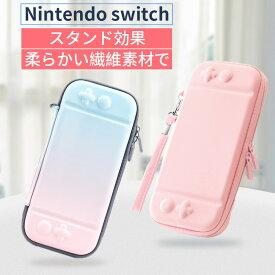 Nintendo Switch ケース 【Nintendo Switch対応】収納バッグ スイッチ 耐衝撃 薄型 キャリングケース 保護カバー 落下試験済み 撥水表面 ゲーム 10つのゲームカードを収納できけーす ジョイコン 全面保護 キャリング 持ち運び便利 大容量