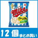 マイクポップコーン バターしょうゆ味(50g×12個) [mike POP CORN]【おすすめ1704】[セイムス]