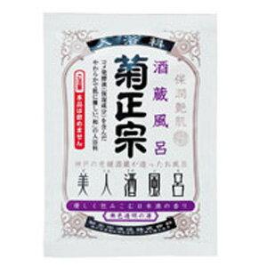 菊正宗 美人酒風呂 酒蔵風呂 日本酒の香り (60ml) [入浴料]【SEIMS】