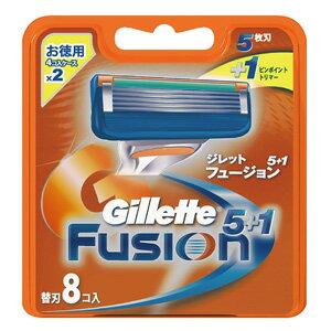 ジレット フュージョン5+1 替刃 (8個入)