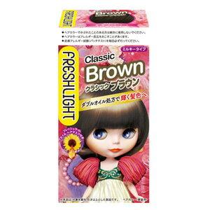 フレッシュライト ミルキーヘアカラー クラシックブラウン 1セット