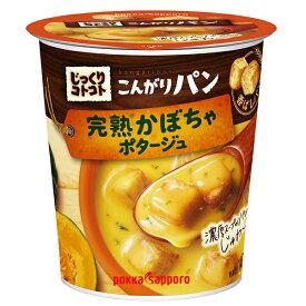 【エントリーでP10倍 】ポッカサッポロ じっくりコトコト こんがりパン 完熟かぼちゃポタージュ 6個入り×1ケースKK