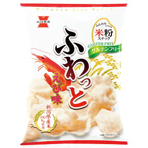 岩塚製菓 ふわっと やわらかえび味 45g×10個 (1ケース) (YB)