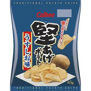カルビー 堅あげポテトうすしお味 65g×12個 (MS)