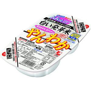 パパッとライスやんわかごはん 白い発芽米 200g(1ケース24個) (MS)