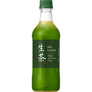 キリン 生茶 525ml×24本入り (1ケース) (KK)