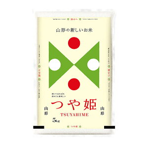 【送料無料】山形県産 つや姫 5kg【直送品】NF