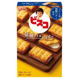 ビスコ 発酵バター仕立て 15枚×120個入り (1ケース) (YB)