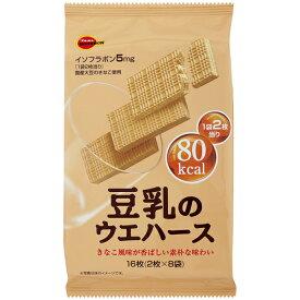 ブルボン 豆乳のウエハース 16枚×24個入り (1ケース) (MS)