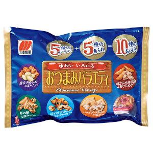 三幸製菓 おつまみバラエティ 172g×12個入り (1ケース) (MS)