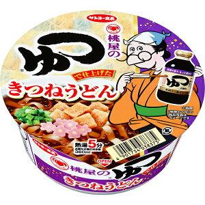 サンヨー食品 「桃屋のつゆ」で仕上げた きつねうどん 94g×12個入り (1ケース) (KK)