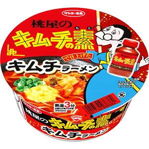 サンヨー食品 「桃屋のキムチの素」で仕上げた キムチラーメン 69g×12個入り (1ケース) (KK)