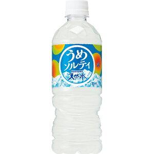 サントリー 天然水 うめソルティ 540ml×24本 PET