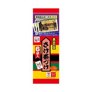 さけ茶づけ (6食/袋) 20袋入り×1ケース (永谷園)[お茶漬け]KK