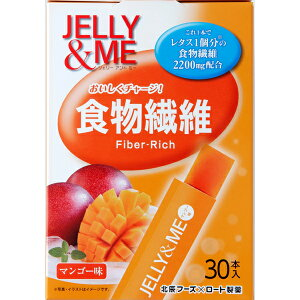 JELLY&ME 食物繊維マンゴーゼリー 300g(10g×30本)
