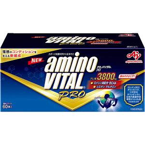 アミノバイタル プロ 60本入×5箱