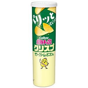 カルビー ポテトチップスクリスプ サワークリーム&オニオン味 115g×12個入り (1ケース) (MS)