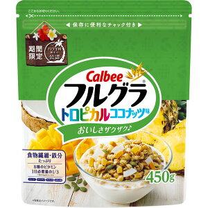 フルグラ トロピカルココナッツ味 450g 8袋