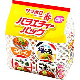サッポロ一番 ミニどんぶり バラエティパック 4食セット 6個入り(1ケース) (KK)