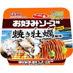 サッポロ一番 オタフクお好みソース味焼そば 焼き牡蠣風味 112g×12個入り (1ケース) (KK)