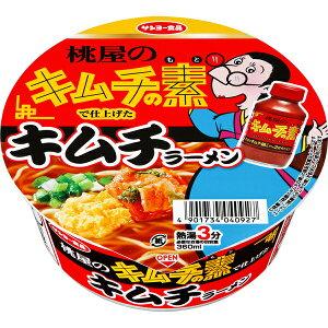 サンヨー食品 「桃屋のキムチの素」で仕上げたキムチラーメン 69g×12個入り (1ケース) (KK)