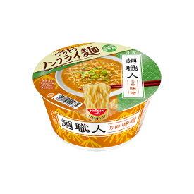 日清麺職人 味噌 96g×12個入り (1ケース) (MS)