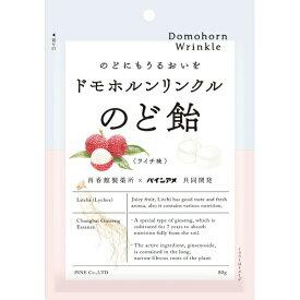 パイン ドモホルンリンクルのど飴 80g×48個入り (1ケース) (YB)