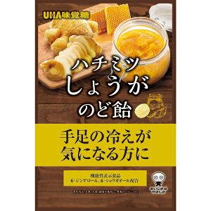 UHA味覚糖 機能性表示食品 ハチミツしょうがのど飴 74g×72個入り (1ケース) (YB)