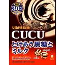 UHA味覚糖 CUCU とけあう黒糖とミルク 80g×72個入り (1ケース) (YB)