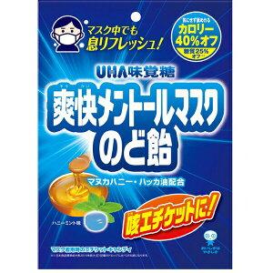 UHA味覚糖 爽快メントールマスクのど飴 82g×72個入り (1ケース) (YB)