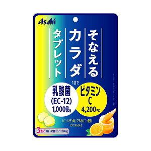アサヒ そなえるカラダタブレット 46g×48個入り (1ケース) (YB)