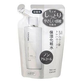 ちふれ 化粧水ノンアルコールタイプN詰替用 150mL