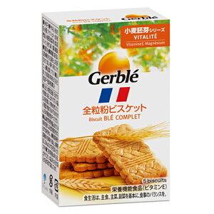 Gerble(ジェルブレ) バイタリティー全粒粉ビスケット ポケットサイズ 40g 18個入り×1ケース